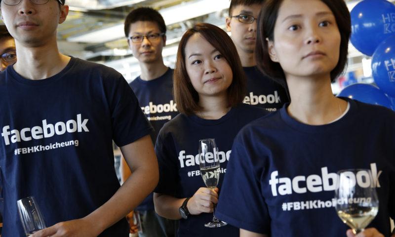 Nuove funzionalità di Facebook: scopritele insieme a noi